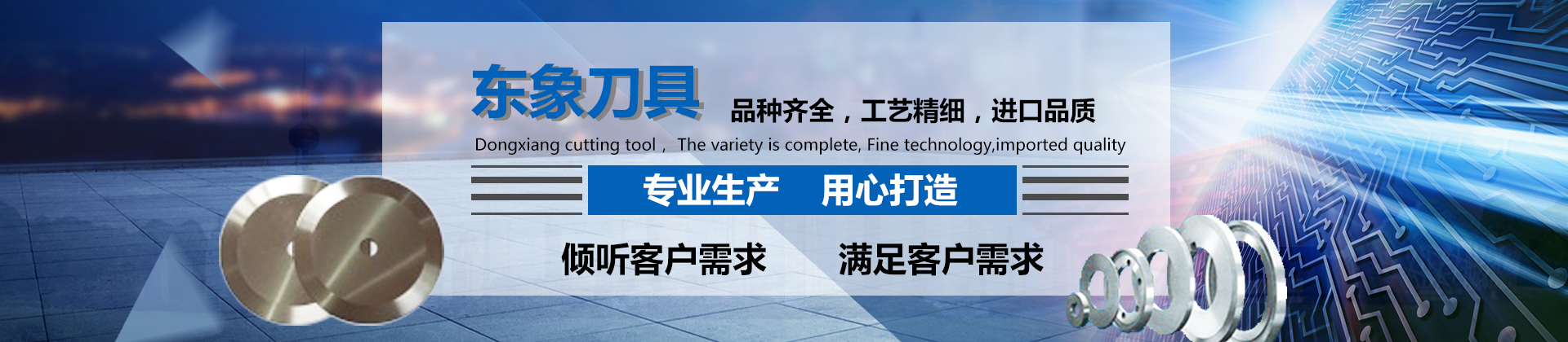 http://www.dongxiangdp.com/data/images/slide/20190813162100_243.jpg